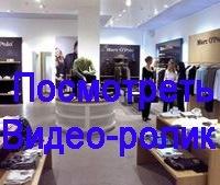 Русский электрик - Электромонтажная компания в Симферополе